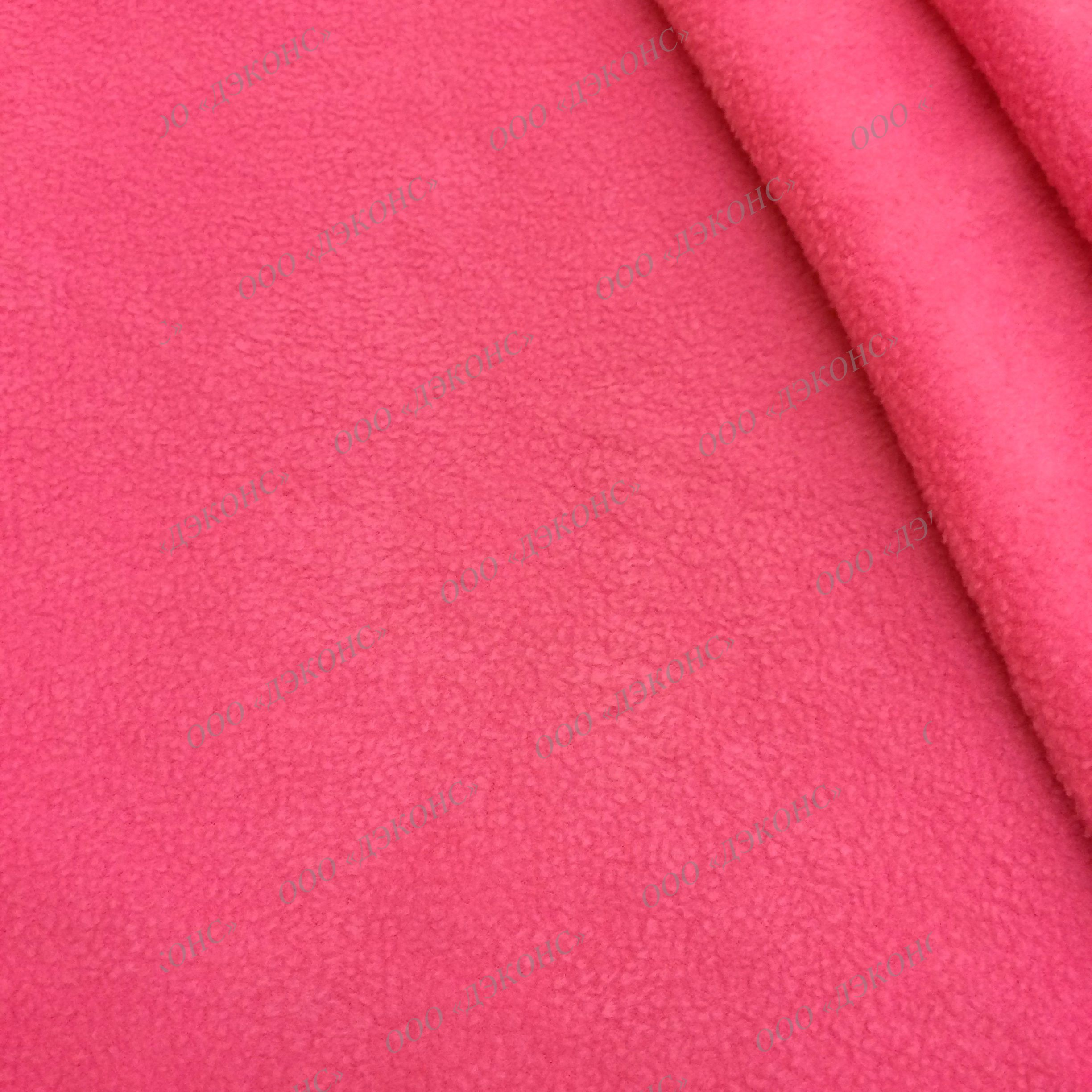 Fleece Light pink (цена за кг)